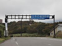 Dsc02847